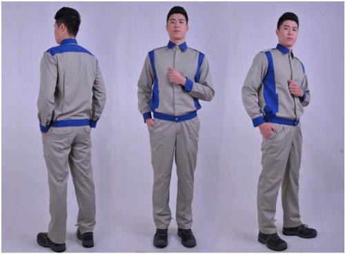Quần áo bảo hộ vải PangGrim Hàn Quốc màu xám nhẹ